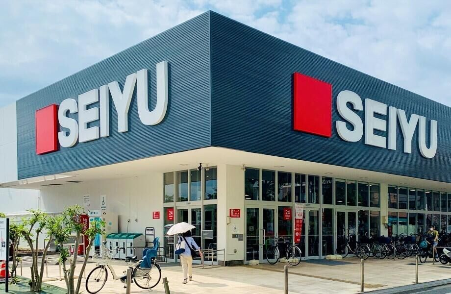 Accelerating the digital transformation at Seiyu in Japan