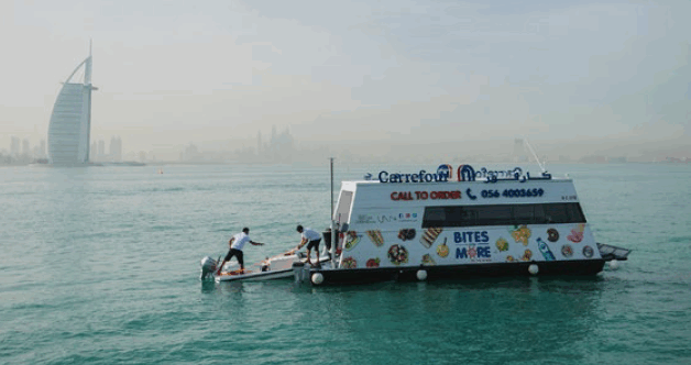 Carrefour Middle East unveils first 'sail-thru supermarket'