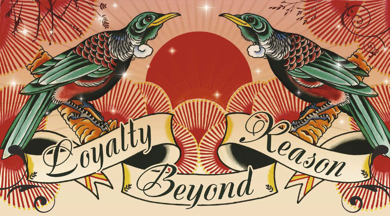 Creating loyalty beyond reason