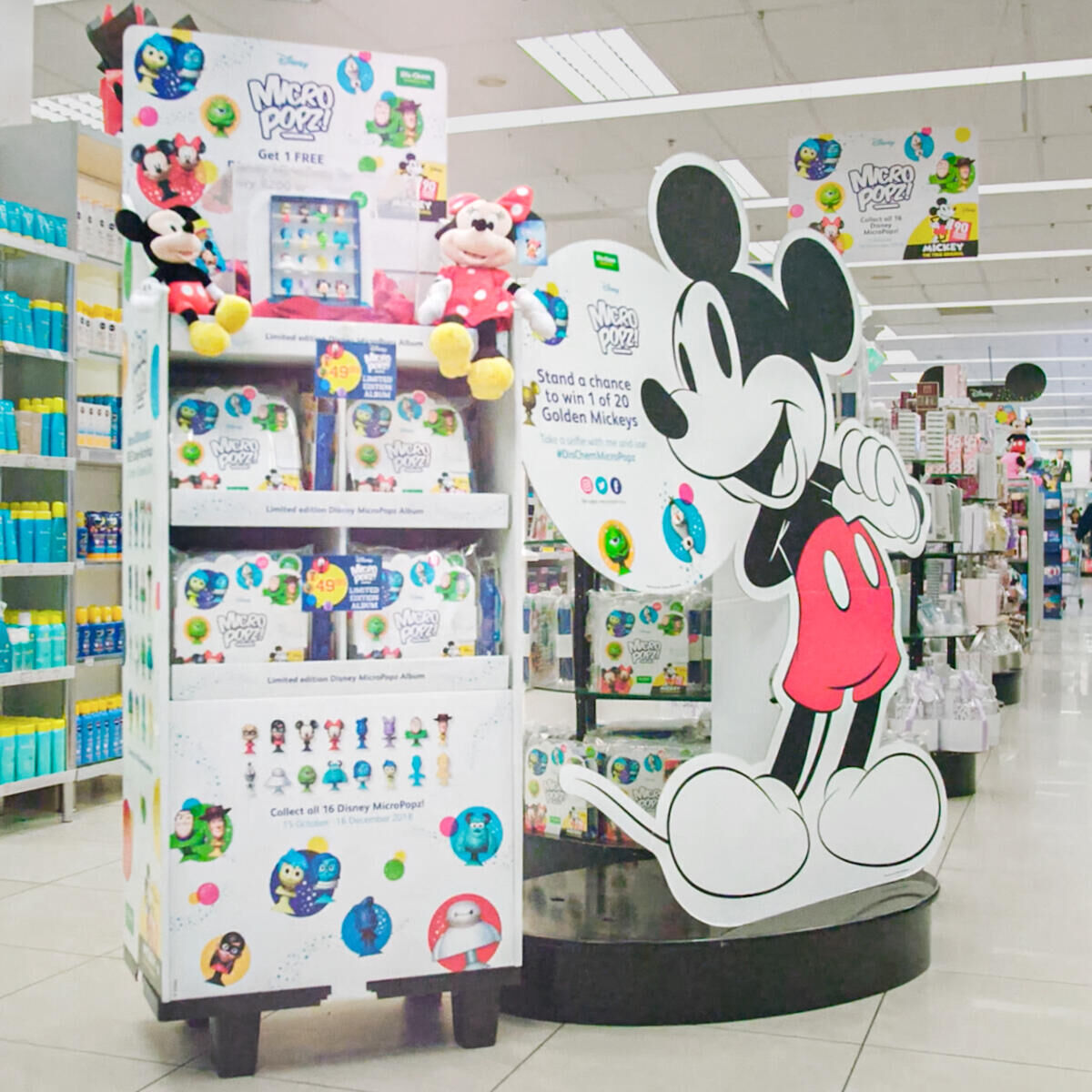 Motivate staff to improve in-store execution